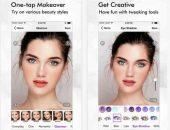 10. Perbandingan Aplikasi Makeup Wajah Ponsel dan Komputer